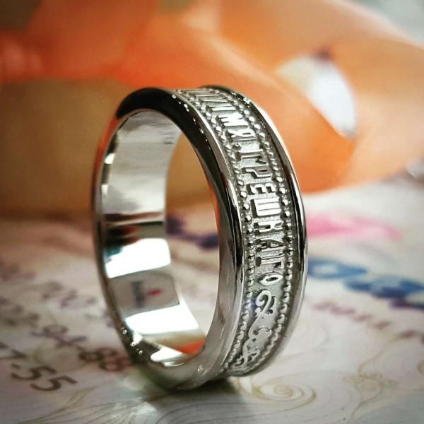Кольцо с молитвой из платины