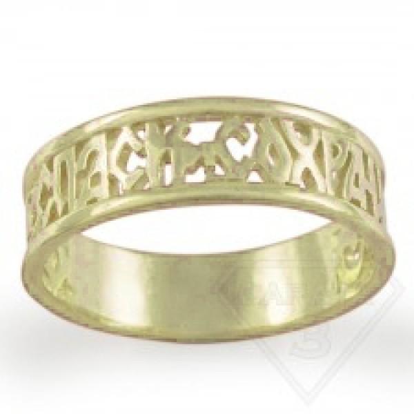 Кольцо из лимонного золота с молитвой