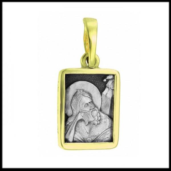 """Икона нательная из лимонного золота """"Святой пророк Илья"""""""