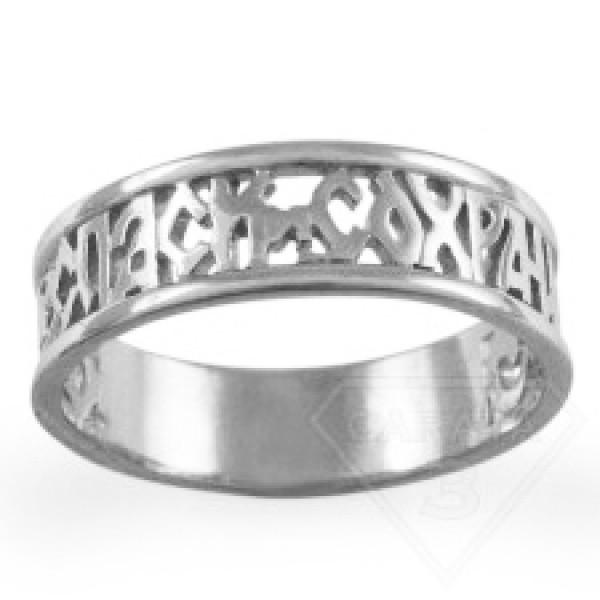 Кольцо из белого золота с молитвой
