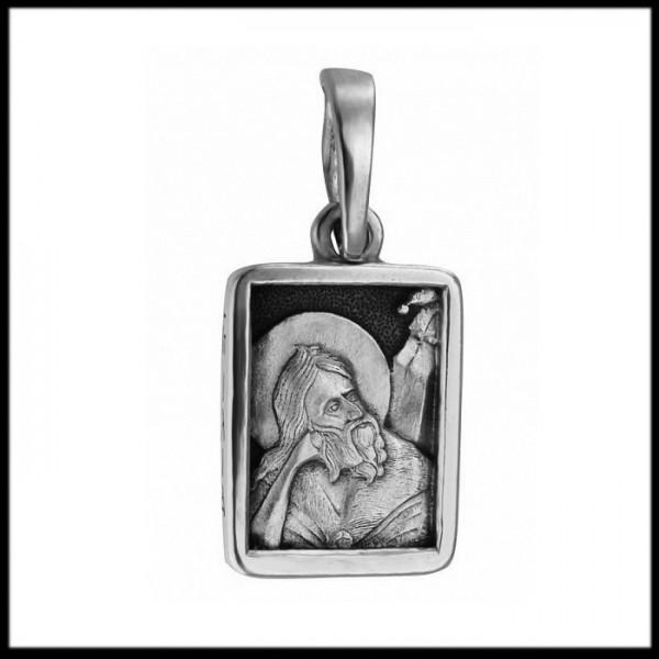 """Икона нательная из серебра """"Святой пророк Илья"""""""