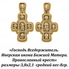 Православный крест с Господом Вседержителем и Иверской иконой Божией Матери.