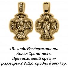 Православный крест с Господом Вседержителем и Ангелом Хранителем.
