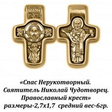 Православный крест со Спасом Нерукотворным и Святителем Николаем Чудотворцем.