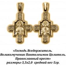 Православный крест с изображением Господа Вседержителя и Великомученика Пантелеймона Целителя.