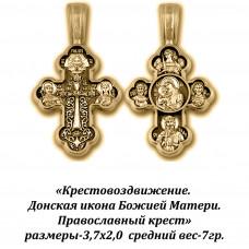Православный крест с изображением Крестовоздвижения и Донской иконой Божией Матери.