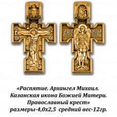 Православный крест с Распятием, Архангелом Михаилом и Казанской иконой Божией Матери.