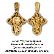 """Православный крест """"Спас Нерукотворный с Успением Божией Матери"""""""