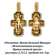 """Православный крест с Распятием и Иконой Божией Матери """"Млекопитательницей""""."""