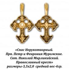 Православный крест с изображением Спаса Нерукотворного, Прп. Петра и Февронии Муромских и Свт. Николая Мирликийского.