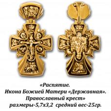"""Православный крест с Распятием и Иконой Божией Матери """"Державная""""."""