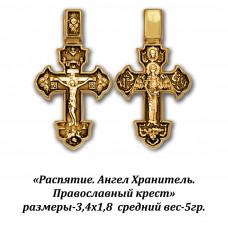 Православный крест с Распятием и Ангелом хранителем.