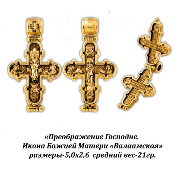 """Православный крест с изображением Преображения Господня и Иконой Божией Матери """"Валаамская""""."""
