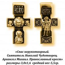 Православный крест со Спасом нерукотворным, Святителем Николаем Чудотворцем, Архангелом Михаилом.