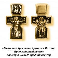 Православный крест с изображением Распятия Христова и Архангелом Михаилом.