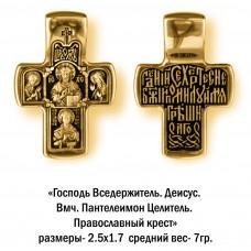 Православный крест с Господом Вседержителем, Деисусом и Великомучеником Пантелеймоном Целителем.