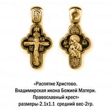 Православный крест с изображением Распятия Христова и Владимирской иконы Божией Матери