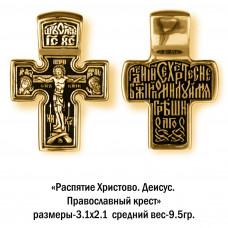 Православный крест с изображением Распятия Христова и Деисуса