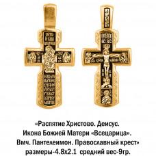 """Православный крест с изображением Распятия Христова, Деисуса, Иконы Божией Матери """"Всецарица""""и Вмч. Пантелеимона"""