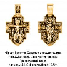 Православный крест с изображением Распятия Христова с предстоящими, Ангела Хранителя и Спаса Нерукотворного