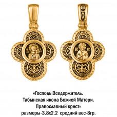 Православный крест с изображением Господа Вседержителя и Табынской иконы Божией Матери
