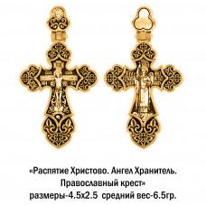 Православный крест с Распятием Христовым и Ангелом Хранителем .