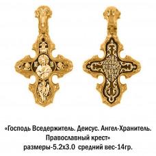 Православный крест с Господом Вседержителем, Деисусом и Ангелом Хранителем