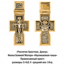 """Православный крест с Распятием Христовым, Деисусом, Иконой Божией Матери """"Неупиваемая чаша"""""""