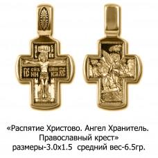 Православный крест с изображением Распятия Христова и Ангелом Хранителем