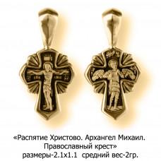 Православный крест с изображением Распятия Христова и Архангела Михаила
