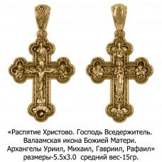 Православный крест с изображением Распятия Христова, Господа Вседержителя, Валаамской иконы Божией Матери, Архангела Уриила, Михаила, Гавриила и Рафаила