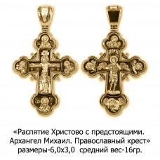 Православный крест с изображением Распятия Христова с предстоящими и Архангела Михаила