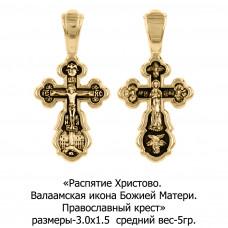 Православный крест с изображением Распятия Христова и Валаамской иконы Божией Матери