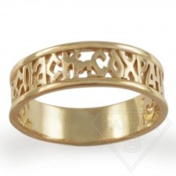 Кольцо из желтого золота с молитвой