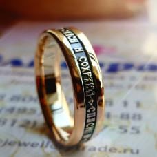 "Золотое кольцо ""Спаси и сохрани"""