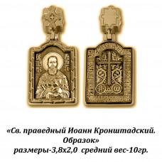 """Образок """"Св. праведный Иоанн Кронштадский""""."""