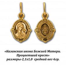 Казанская икона Божией Матери. Процветший крест.