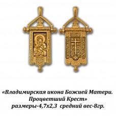 Владимирская икона Божией Матери и Процветший крест.