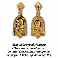 """Икона Божией Матери """"Взыскание погибших"""" и Святая блаженная Матрона."""