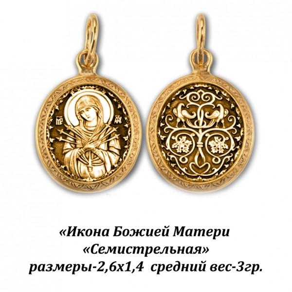 """Икона Божией Матери """"Семистрельная""""."""
