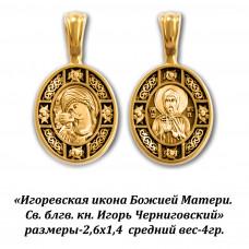 Игоревская икона Божией Матери и Св. блгв. Игорь Черниговский.