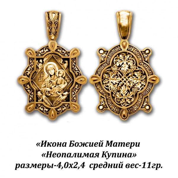 """Икона Божией Матери """"Неопалимая Купина"""""""