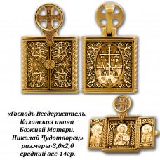 Образок с Господом Вседержителем, Казанской иконой Божией Матери и Николаем Чудотворецем.