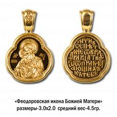 Феодоровская икона Божией Матери.
