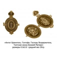 Образок с Ангелом Хранителем, Голгофой, Господом Вседержителем и Толгской иконой Божией Матери.