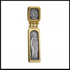 """Икона нательная из комбинированного золота """"Святая Анастасия"""""""
