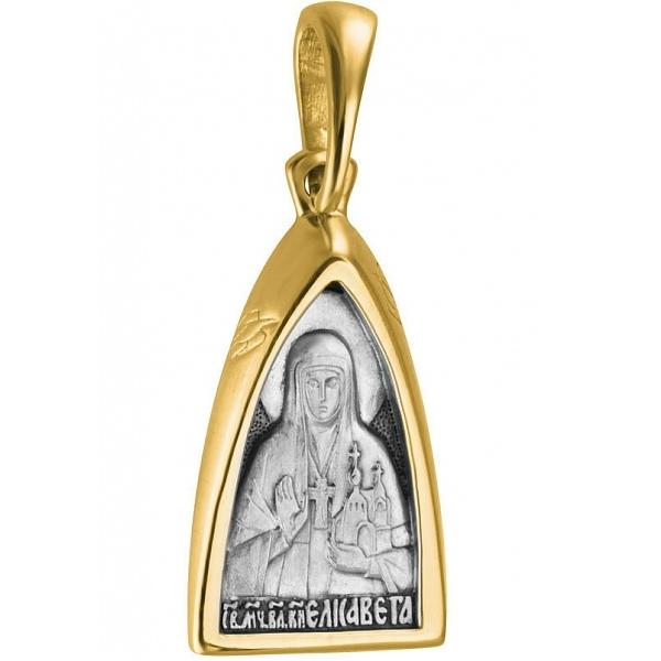 """Икона нательная из комбинированного золота """"Святая мученица княгиня Елизавета"""""""