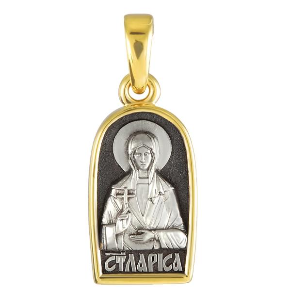 """Икона нательная из комбинированного золота """"Святая мученица Лариса"""""""