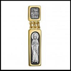 """Икона нательная из комбинированного золота """"Святая Наталия"""""""