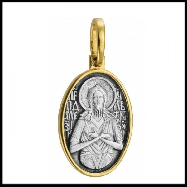 """Икона нательная из комбинированного золота """"Святой Алексей"""""""